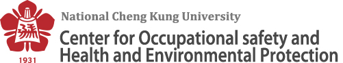 Center for Occupational safety and  Health and Environmental Protection